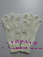 Autumn and winter white thermal fingers knitted gloves