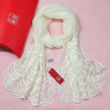popular white silk scarf