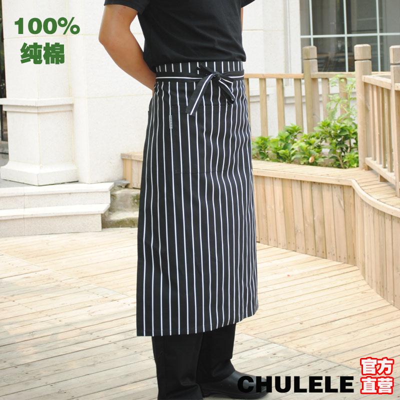wholesale Waiter aprons work wear apron black and white stripe aprons(China (Mainland))