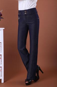 Women's jeans speaker jeans summer women's jeans trousers jeans pants