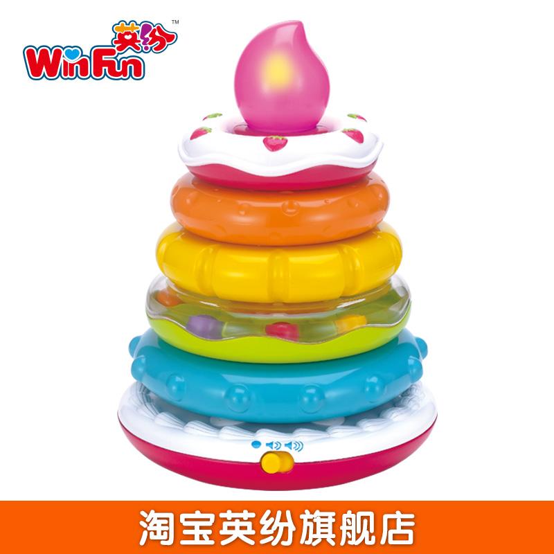 Happy Birthday Cake 1 Year Old Baby Girl 0 1 Year Old Baby Birthday