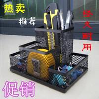 School supplies metal net pen iron fashion multifunctional combination of pen