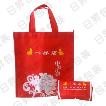 Non-woven bags non-woven bag non-woven bags customize non-woven bag customize tote
