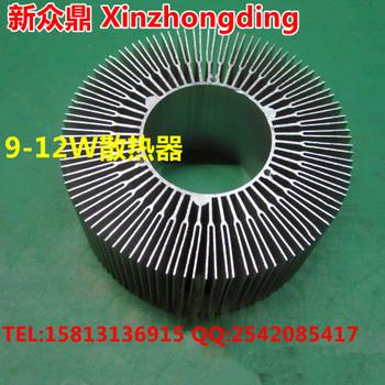 Diy accessories 9-12w radiator led lighting beads radiator aluminum radiator-fan