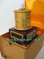 Tibetan prayer wheel damings eight turning tube 7 dangxiang 13