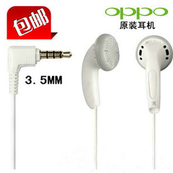 For oppo earphone mobile phone headphones t703 a615 a617 a209 e21w a520(China (Mainland))