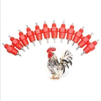 50 Pcs Water Cups Nipple Chicken Drinkers Waterer 360 Angle Poultry Supplies   Free shipping