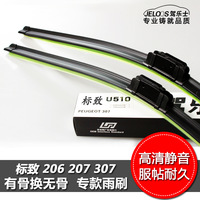 Pulchritudinous 307 wiper 508 wiper boneless wipers class