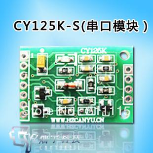 125K RFID / ID card reader module rfid reader module UART output ID