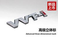 Toyota Corolla Vios Yaris VVT-I modified the original car standard car vvt-i stickers labeling-Car Styling