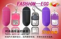 Female fun tiaodan dual wireless remote control car tiaodan 30 scrub mute waterproof adult supplies  free shipping