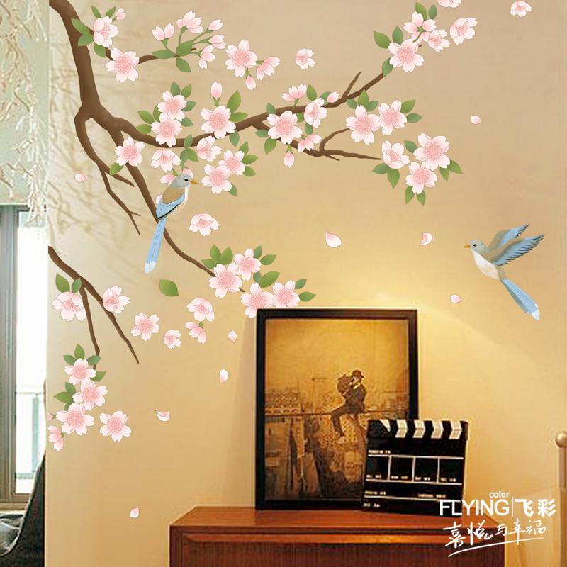 peach blossom diy removable vinyl art wall sticker decal