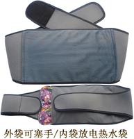 Free shipping Two-in-one flannelet warm waist treasure warm belt hand warmer bag heating pads electric hot water bottle