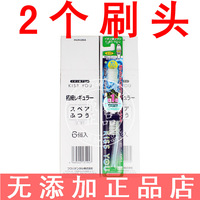 Free shipping Kiss you negative ion toothbrush replacement soft-bristle 2 hairline