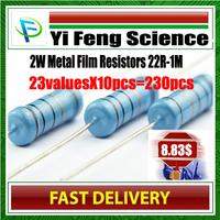 Free Shipping 2W Metal Film Resistors 22R-1M,23valuesX10pcs=230pcs, 2W Metal Film Resistors Assorted Kit, Sample bag