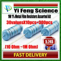 Free Shipping total 300pcs 1% 1W Metal Film Resistor Assorted Kit 30 Values (10 Ohm ~1M Ohm) ,10pcs Each value