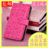 For Samsung Galaxy S2 Case T989 Hot Selling Leather Wallet Case Brand New Style for Samsung S2 i9100,Free Shipping