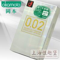 Box okamoto 002 ultra-thin condom 0.02ex ultra-thin condom 0.02mm