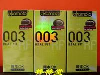 Chinese version okamoto 003 gold condom okamoto 0.03 gold ultra-thin close-fitting condoms 10