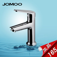 Free shipping Bathroom copper single hole hot and cold audience basin faucet 32106 - - 050