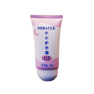 Odd fans hand small 30g moisturizing cream moisturizing frost crack(China (Mainland))