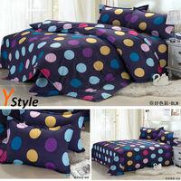 Full Cotton Bedding Set 3PCS/4PCS Full Cotton Bedding Set No Color Fading Purple + Colorful Rounds High Quanlity Factory Direct