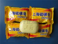 10 5 shanghai sulfur soap 85g mites acne oil control anti-dandruff