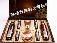 Free shipping Cosmetics set south korea ye dam yun bit moisture 4
