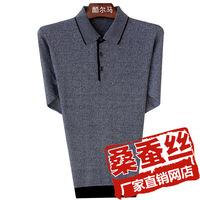 Spring and autumn quinquagenarian men's clothing spring men's clothing mulberry silk t-shirt male long-sleeve T-shirt