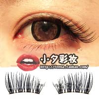 Half false eyelashes natural ! 5