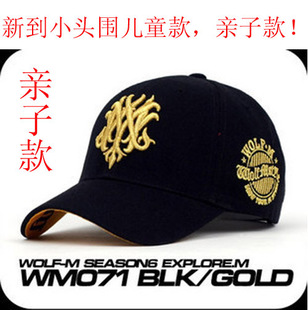 Big baseball cap hat male autumn and winter casual cap(China (Mainland))