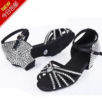 Nagle Latin dance shoes child Latin female child shoes full diamond czech diamond genuine diamonds fur d3001
