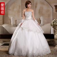 Love rhinestone paillette wedding dress formal dress sweet princess wedding dress luxury wedding qi