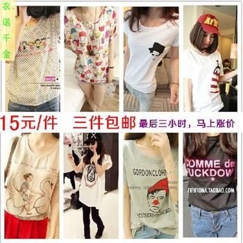 2013 spring and summer chiffon cotton o-neck slim pattern print short-sleeve basic tt female