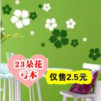 Wall stickers 23 flower tv sofa ofhead entranceway background wall sticker