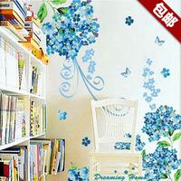 Hydrangea flower wall stickers sofa tv wall decoration sticker
