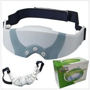 2PCS Mask migraine DC health forehead eye massage beauty health eye care eye mask