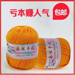 Silk protein fleece thick cotton string child baby summer hook needle baby yarn hand knitted cashmere