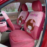 Saw horizontal color block decoration car seat cover four seasons general set cartoon seat cover female