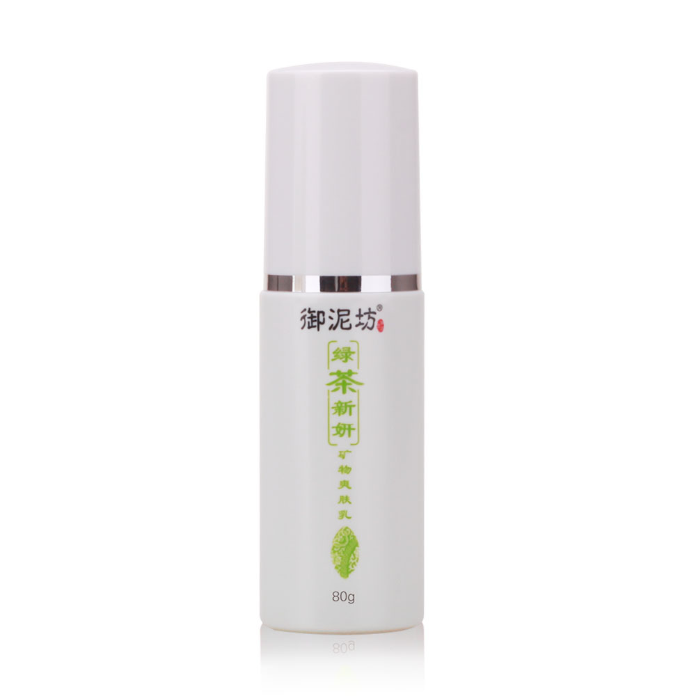 Green tea whitening mineral toning lotion oil control moisturizing 80g moisturizing cosmetics(China (Mainland))
