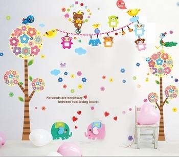 Three generations of cartoon minstrelsy child real wall stickers baby sticker bear