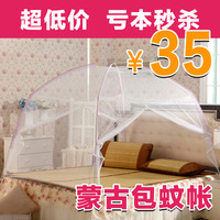 Mongolian 2013 dome mosquito net bag double door super encryption 1.5 1.8 mosquito net mosquito net