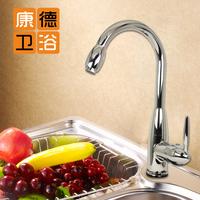 Copper plumbing trap dandinghe bibcock kitchen sink Kitchen Faucet