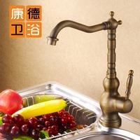 Copper antique rustic antique brass vintage fashion sink Kitchen Faucet