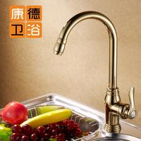 Fashion antique gold copper sink gold kitchen Kitchen Faucet