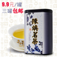 150g /lot anji white tea spring 2013 bai hao yin zhen baihaoyinzhen needles box shoumei shou mei silver needle the health care