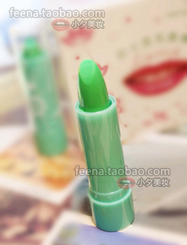 Heterochrosis small waterproof lipstick color changing lipstick cup rose