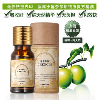 Male women's facial acne pit compound blain essential oil