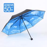 Umbrella super folding sun-shading anti-uv umbrella blue sky black upf50