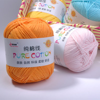 Free shipping 100% cottton baby super soft skin  sweater scarf hand knitting yarn 400g per bag and 2mm needle